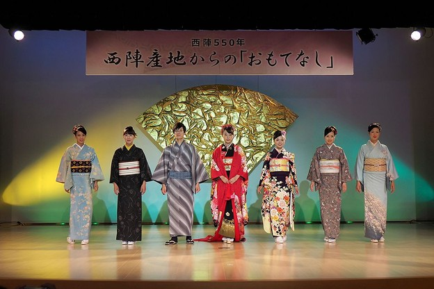 Photos: 西陣織会館着物ショー