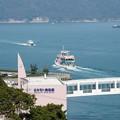 Photos: 出港