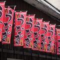 Photos: うなぎ大安売り^^;