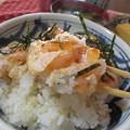 鮭の塩辛2