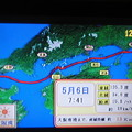 111_FERRY-ROUTE