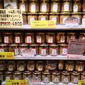 Photos: 鰤焼きほぐし