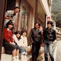 1981_川湯温泉河鹿荘YH5