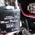 Photos: MB14L-A2