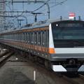 Photos: 中央快速線E233系0番台 T8編成