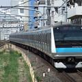 Photos: 京浜東北・根岸線E233系1000番台 サイ109編成