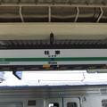 写真: 社家駅 駅名標【上り】