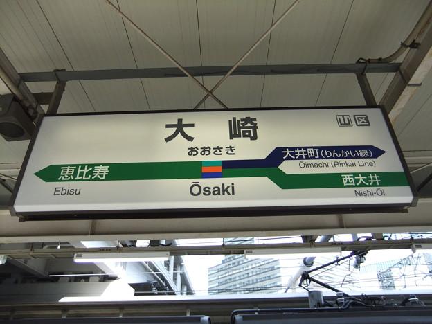 Photos: 大崎駅 駅名標【埼京線・湘南新宿ライン・りんかい線】