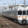 Photos: 東海道線313系1100番台 J2編成他6両編成