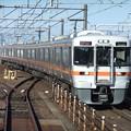 Photos: 東海道線313系5000番台 Y108編成