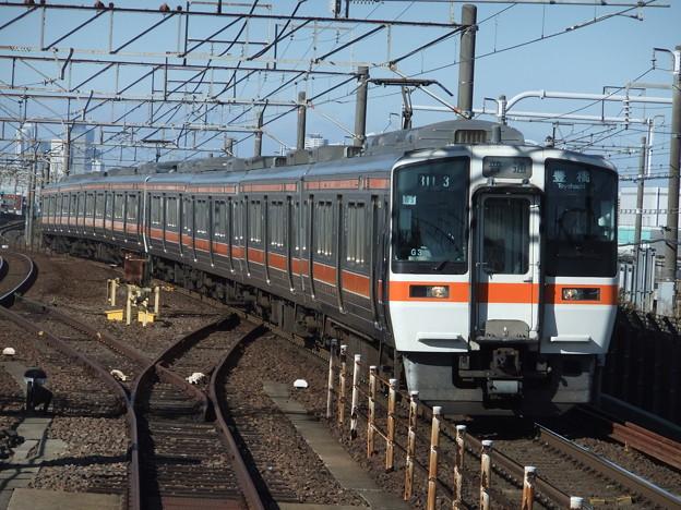 東海道線311系 G3編成他8両編成