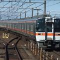 Photos: 東海道線311系 G3編成他8両編成