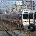 東海道線313系5000番台 Y113編成他8両編成