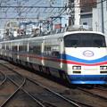 写真: 京成シティライナー臨時AE100形 AE138F【ありがとうHM】