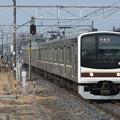 Photos: 日光線205系600番台 Y6編成
