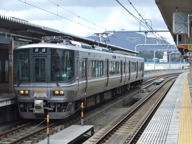 福知山線223系5500番台 F9編成