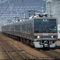 Photos: 京都・神戸線207系2000番台 T29+S66編成