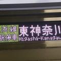 Photos: [E233系6000番台][各駅停車]東神奈川