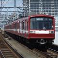 Photos: 京急線2000形 2051F
