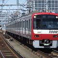 Photos: 京急線新1000形 1105F