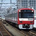 Photos: 京急線新1000形 1337F