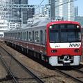 写真: 京急線新1000形 1461F
