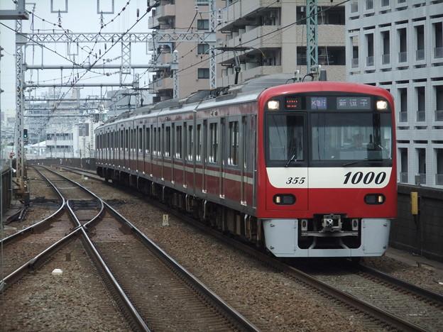 京急線新1000形 1355F