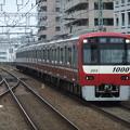 写真: 京急線新1000形 1355F