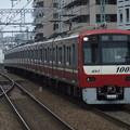 写真: 京急線新1000形 1081F
