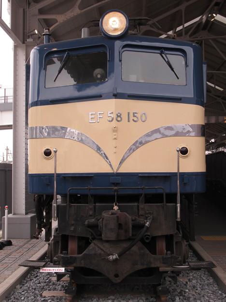 EF58 150