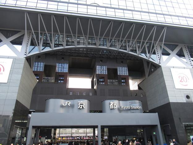 京都駅 烏丸口