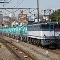 Photos: EF65 2091+タキ【米タン】