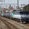 Photos: EF65 2084+タキ