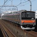 Photos: 武蔵野線205系5000番台 M26編成