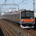 Photos: 武蔵野線205系5000番台 M13編成