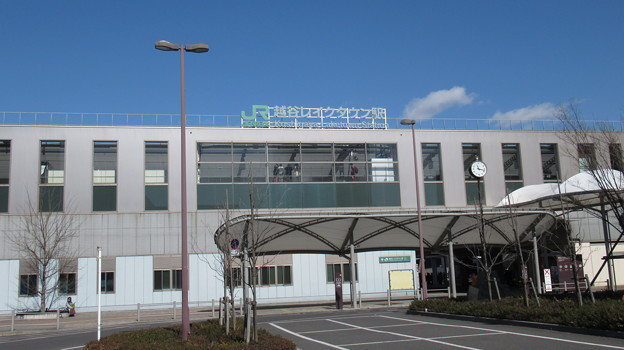 [JR東日本]越谷レイクタウン駅