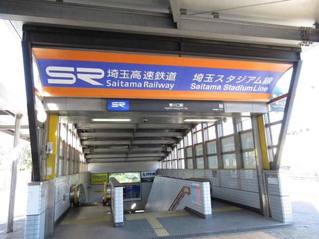 [埼玉高速]東川口駅