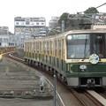 写真: 横浜市営グリーンライン10000形 10161F【グリーンライン開業10周年記念装飾列車】