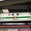 Photos: #JC09 荻窪駅 駅名標【中央快速線 上り】