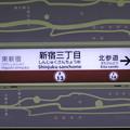 Photos: #F13 新宿三丁目駅 駅名標【副都心線 渋谷方面 1】