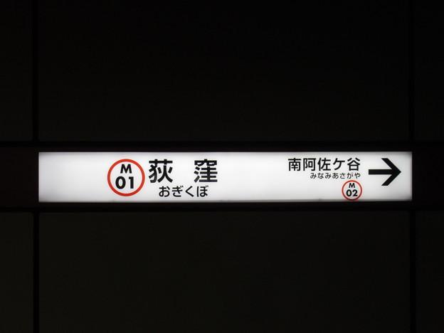 #M01 荻窪駅 駅名標