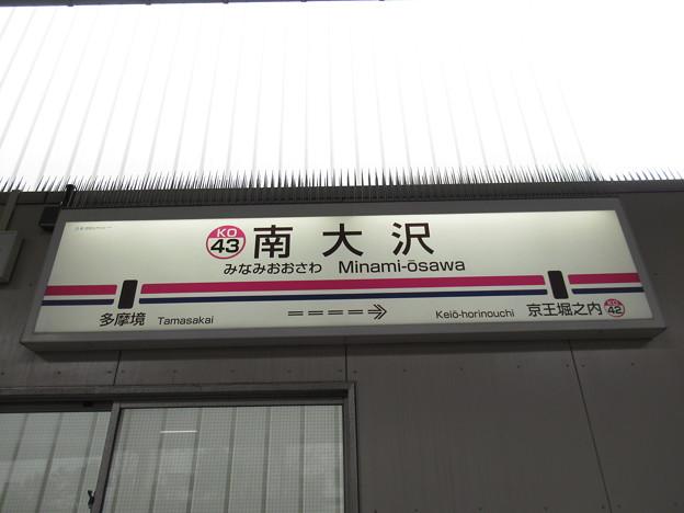 南大沢駅 駅名標【上り】