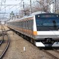 Photos: 中央快速・青梅線E233系0番台 H56編成