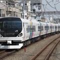 Photos: あずさE257系0番台 M-108編成