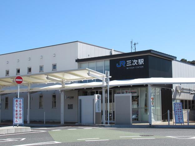 [JR西日本]三次駅