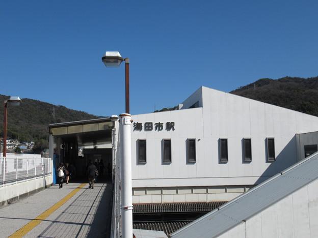 [JR西日本]海田市駅