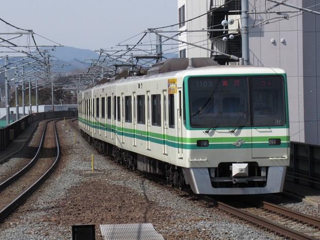 仙台市地下鉄南北線1000N系 1103F
