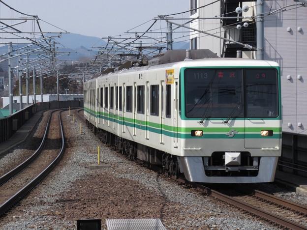 仙台市地下鉄南北線1000N系 1113F