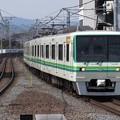 Photos: 仙台市地下鉄南北線1000N系 1113F