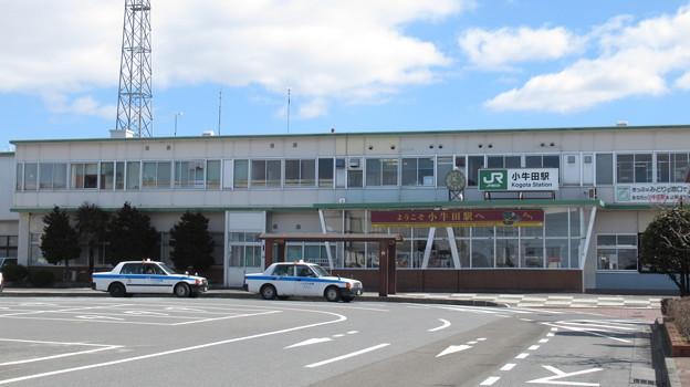 小牛田駅 西口